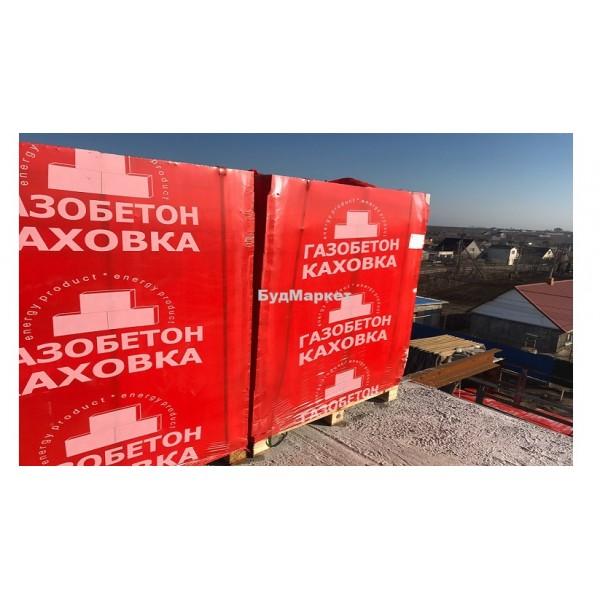 Купити Газобетон Каховка у Івано-Франківській області